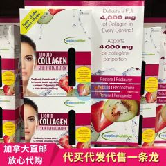 (周年庆优惠) Applied Nutrition 液体 胶原蛋白 20支 Liquid Collagen 4000mg 20 Tubes
