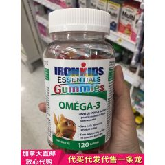 IronKids 小铁人 鱼油 120粒 Omega-3 Gummies (120 ea) Superstore