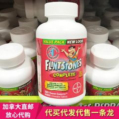 Flintstones Complete Children's Vitamins 225 Tablets