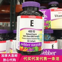 (周年庆优惠) Webber Naturals 伟博 Vitamin E Natural 400 IU 300 Softgels