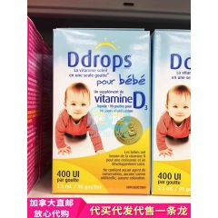 (包邮价) Baby Ddrops® 婴儿 维生素 D3 Liquid Vitamin D3 Vitamin Supplement, 400 IU