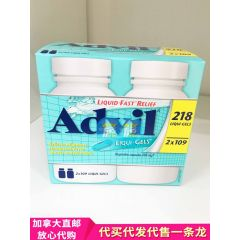 Advil Liqui Gels 218 tablets 退烧 止痛