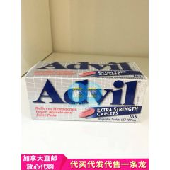 Advil Extra Fort Caplets 165 caplets 缓解疼痛