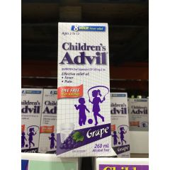 Advil 儿童布洛芬口服 退烧液 Children's Oral Suspension Ibuprofen 260ml