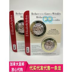 (包邮价) Elizabeth Arden 雅顿 粉胶 120 Capsules Advanced Time Complex Face Throat Wrinkles