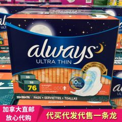 Always 护舒宝 超薄 卫生巾 夜用 Ultra Thin Pads Overnight Box of 76