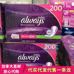 Always 护舒宝 卫生巾 Daily Liners XTRA Protection Long Pack of 200