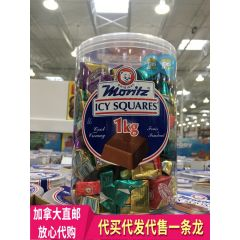 Icy Squares 冰块 巧克力 Chocolate Squares 1 kg