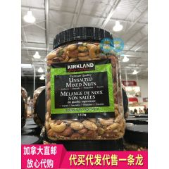 Kirkland Signature 科克兰 坚果 Unsalted Mixed Nuts W/Macadamia 1.13kg